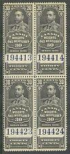 Canada #FWM64, 1930 30c King George V - Weights/Measures Revenue, B4 Unused NH