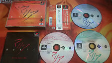 MARIA PLAYSTATION JAP JPN JP PSX PS1 ENVÍO 24/48H COMBINED SHIPPING