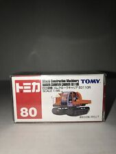 TOMICA 80 Hitachi Construction Machinery RUBBER CRAWLER CARRIER EG110R NEW