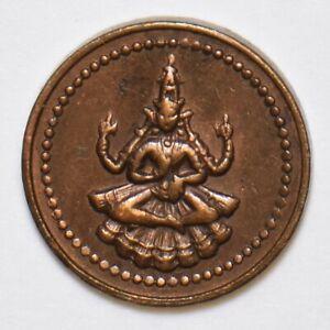 Princely States India 1902 Cash UNC Pudukota/ Pudukkottai P0300 combine shipping