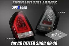 Chrysler 300C 09-10 LED Tail Lamp 2 Colors Smoke / Red-clear