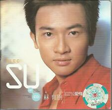 Alec Su (Su You Peng): 102% Ai Qing         AVCD