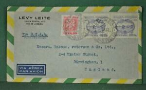 BRAZIL STAMP COVER TO ENGLAND  (R155)