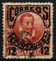 Chile 1904 SG#103, 12c On 5c Red Used #D61861