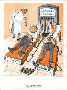 Poster 100% Original Soviet Political Caricature USSR Propaganda Cold War