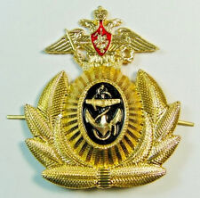 Original Russian Navy Officers Cap Hat Badge Imperial Eagle Anchor Cockade New