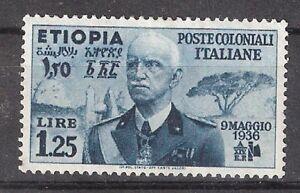 Ethiopia 1936 Occupation Emperor Victor Emmanuel High Value Hinged (SC# N7)