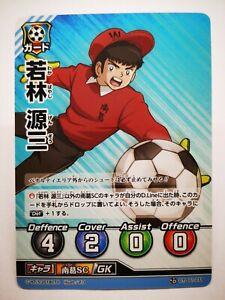 CAPTAIN TSUBASA Takara Tomy carte card carddass CTD-01-011 Genzo Wakabayashi