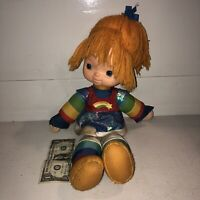 "Hallmark Rainbow Brite Vintage Plush Stuffed Doll Blonde Hair Toy Dress 18"" 1983"