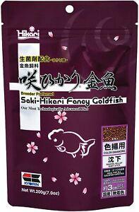 Saki-Hikari Fancy Crystal Goldfish Food Subsidence 200g Japan Import