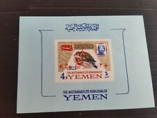 YEMEN/ROYALIST ISSUES 1965 SG MS877  BIRDS MH (M)
