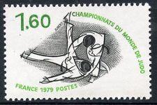 STAMP / TIMBRE FRANCE NEUF N° 2069 ** / SPORT CHAMPIONNATS DU MONDE DE JUDO