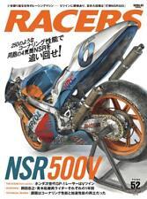 RACERS Vol.52 / HONDA NSR500V / Japanese Bike Magazine