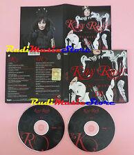 CD KAY RUSH presents UNLIMITED IX 2010 CASSIO ATJAZZ CLYDE PHYSICS REEBOT (c20)