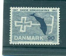 DELFINI - DOLPHIN DENMARK 1967