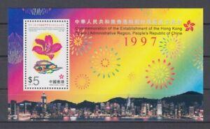Hong Kong Block 56 Sonderverwaltungszone (MNH)