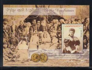 GEORGIA Bertha von Suttner, Nobel Peace Prize Laureate MNH souvenir sheet