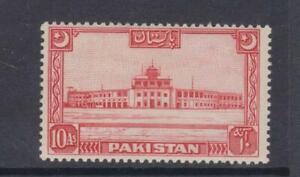 Pakistan - SG 50 - m/m - 1949/53 - 10a - Crescent Moon points left