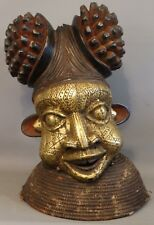 LG Vintage AFRICAN TRIBAL ART Lifesize AFRO PUFF Carved WOOD & BRASS MASK STATUE