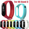 Sports Soft TPE Silicone Replacement Wristband Wrist Strap For Xiao Mi Band 3 US
