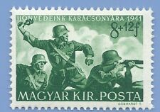Hungary Germany Third Reich Axis 1941 Army Soldiers 8+12 Stamp MNH WW2 ERA