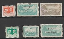 Middle East Revenue Fiscal stamp mz21 Lebanon