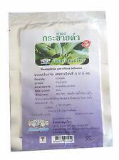 HERBAL SEX TEA  Legal Asian Thai Chinese  Men Women Sexual Enhancer Herb