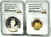 Romania 1982 Gold Silver Set 100, 500 Lei Independent State NGC PF67,69