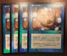 4x Japanese Foil Daze Nemesis MTG Magic The Gathering - NM!