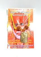Sai Kavach Pendent To Protect Your Home & Family From Enemies 100% Best Quality