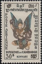 CAMBODIA, 1956. Air Mail First Issue C9, Mint