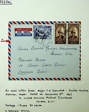 NEPAL 1967 SCARCE AIRMAIL COVER TO UNITED INSURANCE UK-N45892
