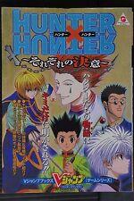 JAPAN Hunter x Hunter Sorezore no Ketsui (Game Guide Book)