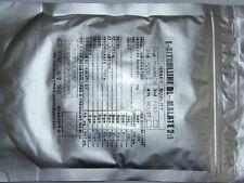 100 grams L- Citrulline DL- Malate 2:1 powder