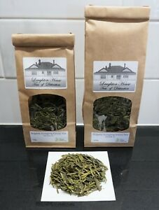 Laughton House - Organic Longjing Green Tea - Grade A