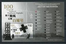 Hong Kong 2017 MNH Numbered Typhoon Signals 100 Yrs Hurricane 1v M/S Stamps