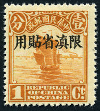 1926 Yunnan Province Junk 1 cent mint Chan Y2