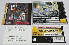Tantei SABURO JINGUJI MIKAN NO RUPO Sega Saturn JPN Japón * Tarjeta de la columna vertebral & Reg.