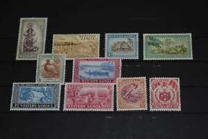 Western Somoa MNH on Stockcard, 99p Start, All Pictured