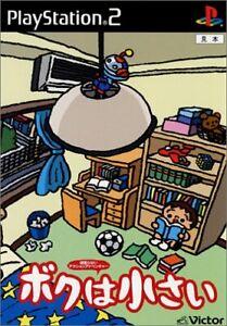 PS2 I Small Boku wa chiisai Japan PlayStation 2