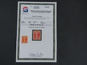 Nystamps US Official Stamp # O16 Mint OG H VF 80 $70 PSE Certificate j23yi