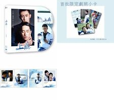 Addiction 上癮 Timmy & Johnny / 2DVD & 4 PHOTO CARDS TAIWAN SEALED