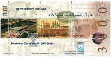 Israel Stamps 1995. Jerusalem, City of David - 3000 Years MNH