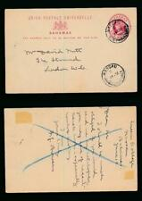 BAHAMAS QV STATIONERY CARD USED to GB