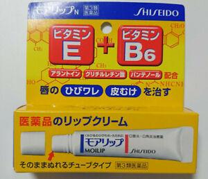 SHISEIDO MOILIP N 8g medicated Lip Cream Balm Vitamin E C with tracking number