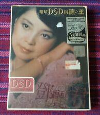 Teresa Teng ( 鄧麗君 ) ~ 鄧麗君 DSD ( Hong Kong Press ) Cd