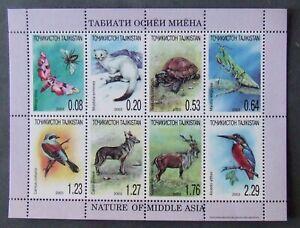 Tajikistan -Nature of Middle Asia- M/Sh, MNH, TPLR27