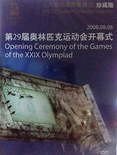 Opening Ceremony of the Games of the XXIX Olympiad - NEW - FACTORY SEALED