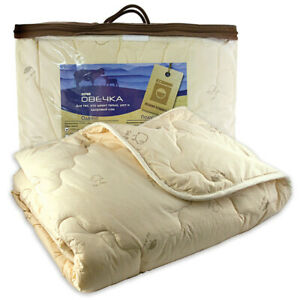 100% Sheep Wool All Season Comforter. European Sizes