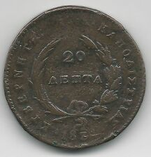 GREECE, 1831, 20 LEPTA, COPPER, KM#11, VERY FINE
